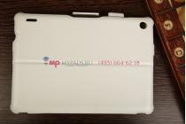 """Чехол для Acer Iconia Tab A1-810/811 белый натуральная кожа  """"Deluxe"""""""