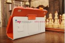 """Фирменный чехол-обложка для Acer Iconia Tab A1-810/811 оранжевый натуральная кожа """"Prestige"""" Италия"""