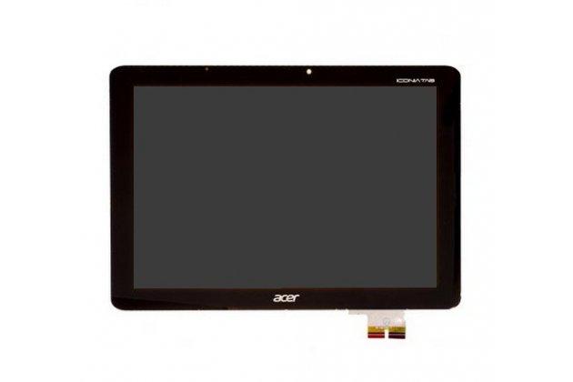 Фирменный LCD-ЖК-сенсорный дисплей-экран-стекло с тачскрином на планшет Acer Iconia Tab A700/A701 черный и инструменты для вскрытия + гарантия