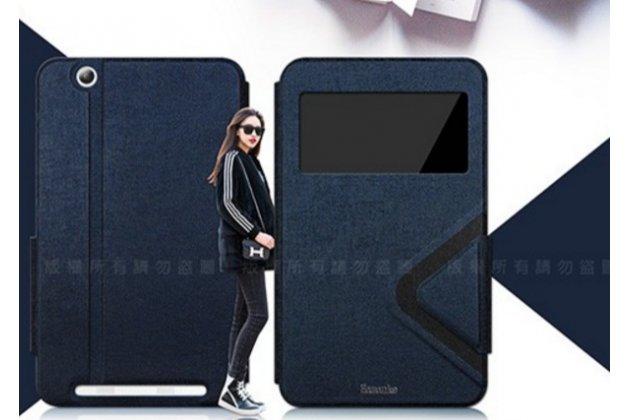 "Фирменный чехол-книжка для планшета Acer Iconia Tab B1-750/B1-751 7.0"" синий с окошком водоотталкивающий"