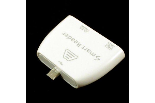USB-переходник + карт-ридер для Acer iconia Tab 8 A2-810/A2-811