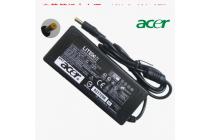 Фирменное оригинальное зарядное устройство от сети/ блок питания для планшета Acer Aspire Switch 11 / 11 V (SW5-111P / 171P) + гарантия