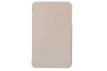 """Фирменный умный чехол-книжка самый тонкий в мире для Acer Iconia Tab B1-750/B1-751  """"Il Sottile"""" белый кожаный"""