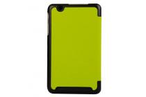 """Фирменный умный чехол-книжка самый тонкий в мире для Acer Iconia Tab B1-750/B1-751  """"Il Sottile"""" зеленый кожаный"""