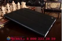 Фирменный премиальный чехол-обложка  с подставкой для iPad Pro 12.9 из натуральной кожи черный