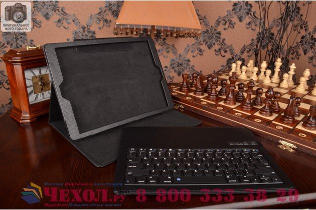 """Фирменный чехол со съёмной Bluetooth-клавиатурой для  iPad Pro 12.9"""" черный  кожаный + гарантия"""