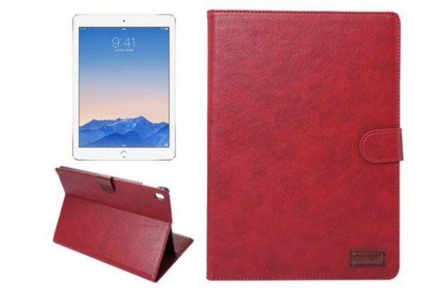 """Фирменный премиальный чехол бизнес класса для iPad Pro 9.7 с визитницей из качественной импортной кожи """"Ретро"""" красный"""