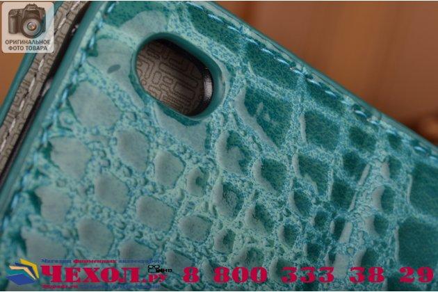 Фирменный чехол для iPad Mini 4 лаковая кожа крокодила бирюзовый