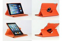 Чехол для iPad Mini 2 retina/iPad Mini 3 поворотный роторный оборотный оранжевый кожаный