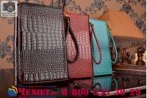 Фирменный роскошный эксклюзивный чехол-клатч/портмоне/сумочка/кошелек из лаковой кожи крокодила для планшетов Acer Aspire P3/P3-131. Только в нашем магазине. Количество ограничено.