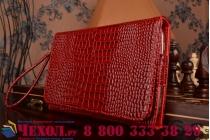 Фирменный роскошный эксклюзивный чехол-клатч/портмоне/сумочка/кошелек из лаковой кожи крокодила для планшетов Acer iconia Tab 8 A2-810/A2-811. Только в нашем магазине. Количество ограничено.