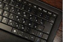 Фирменный чехол со съёмной Bluetooth-клавиатурой для Apple iPad 2/3/4 черный кожаный + гарантия