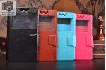 Чехол-книжка для ZTE Axon 7s кожаный с окошком для вызовов и внутренним защитным силиконовым бампером. цвет в ассортименте