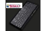 Фирменный роскошный эксклюзивный чехол из лаковой кожи крокодила черный для HTC U Ultra