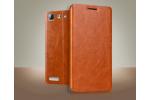 """Фирменный чехол-книжка из качественной водоотталкивающей импортной кожи на жёсткой металлической основе для Lenovo A6600 / A6600 Plus / A6800 5.0"""" коричневый"""