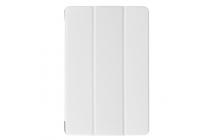Фирменный умный чехол самый тонкий в мире для Acer Iconia Tab 10 A3-A40 2016 iL Sottile белый пластиковый Италия