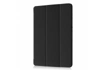 Фирменный умный чехол самый тонкий в мире для Acer Iconia Tab 10 A3-A40 2016 iL Sottile черный пластиковый Италия