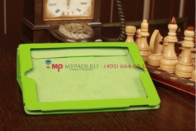 Фирменный чехол-книга для iPad 2/3/4 зеленый кожаный