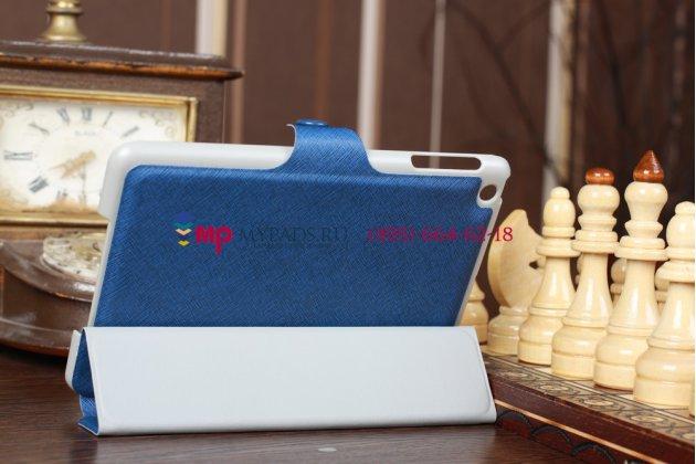 Чехол-обложка для iPad Mini с кнопкой синий полиуретановый