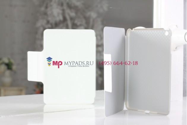 Чехол-обложка для iPad Mini Smart Case белый кожаный